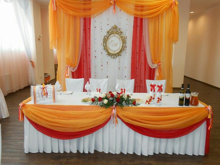 birthday party decor with curtains