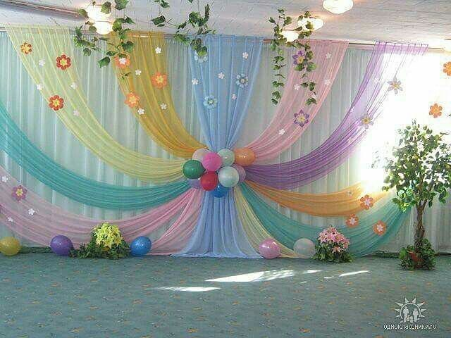 curtains decoration