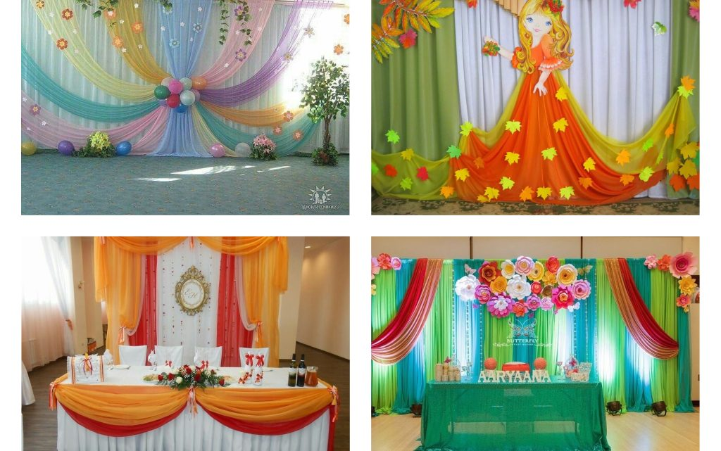 Lovely Curtains Decoration For Birthday Parties