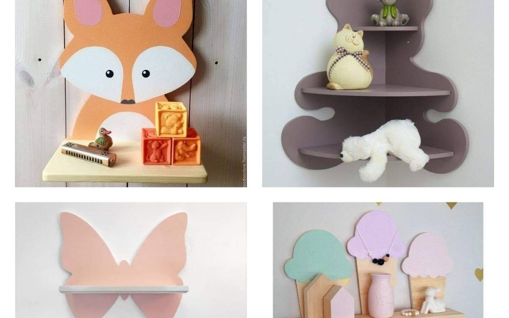 Cute Wall Shelves for Kids Rooms