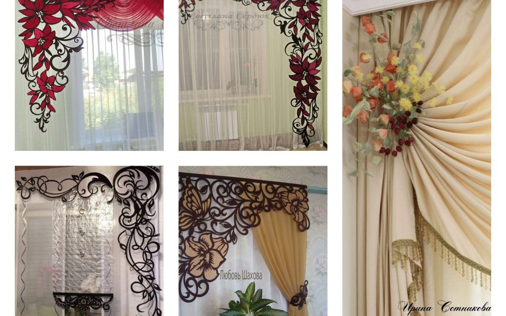 Beautiful Curtains Design for Interior