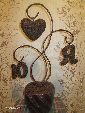 coffee beans crafts