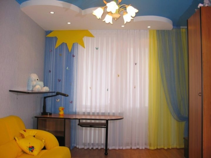 kid's room curtains