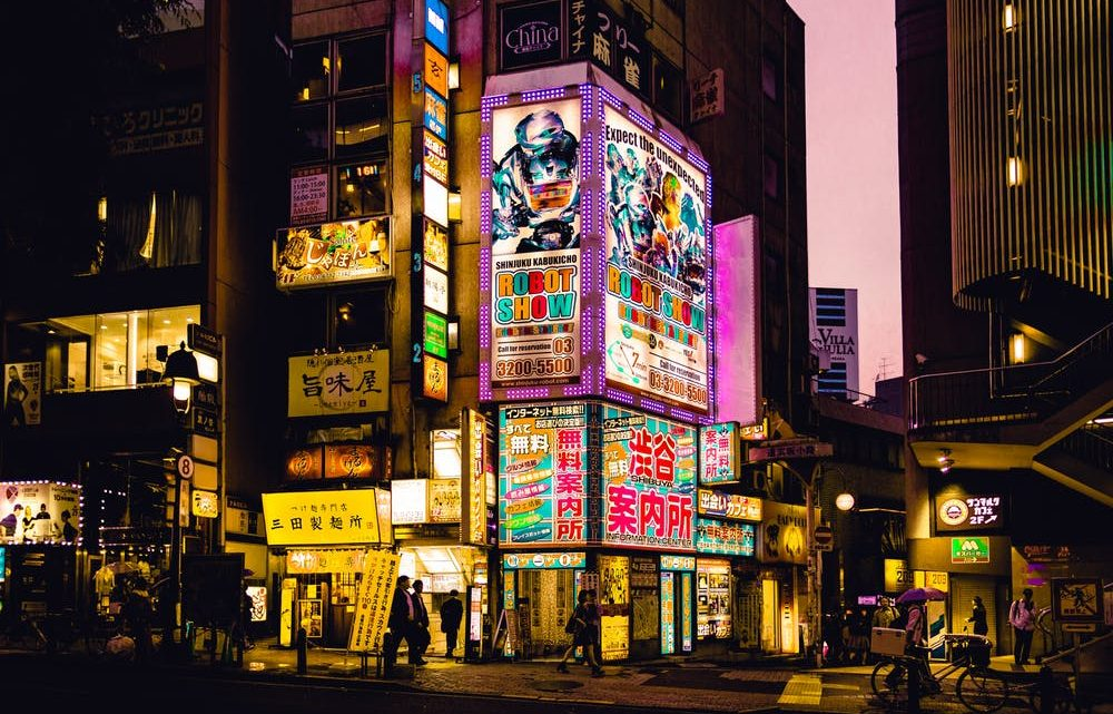 5 Budget-Friendly Tips for an Awesome Travel Experience in Tokyo